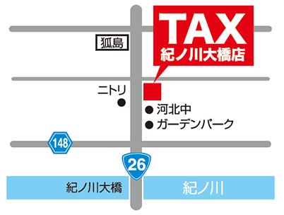 TAX紀ノ川大橋店への地図
